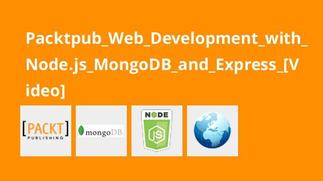 آموزش توسعه وب باNode.js،MongoDB وExpress